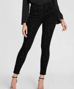 Jeans Marciano Animalprint